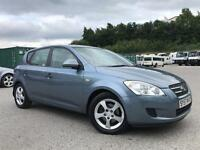 Kia Ceed 1.4 SR Special Edition Hatchback 5dr