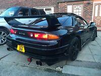 Mitsubishi GTO Twin Turbo Full MOT Manual