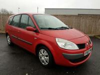 2007 RENAULT GRAND SCENIC 1.9 DCI DIESEL 6 SPEED 7 SEATER FULL HISTORY YEAR MOT NOT ZAFIRA