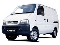 wanted suzuki carry vans super carry pick ups bedford rascals