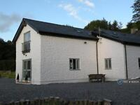 3 bedroom house in The Old Barn Annexe, Carmarthen, SA32 (3 bed)