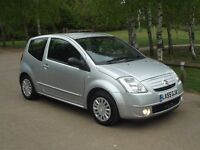 2006 CITROEN C2 1.4 SX, YEARS MOT, LOW MILEAGE, CHEAP INSURANCE, IDEAL FIRST CAR, 55MPG............