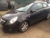 VAUXHALL CORSA, FROM 2007 WANTED