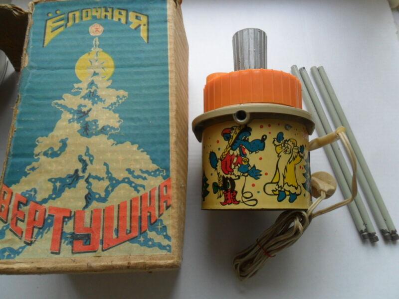 Vintage USSR Christmas Tree Rotating Stand Soviet Characters Print Rare 220V