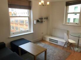 2 bedroom flat in Whitechapel High Street, Aldgate, London E1