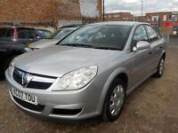 VAUXHALL VECTRA 1.8 i VVT Life 5dr (silver) 2007