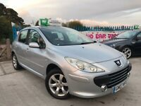 PEUGEOT 307 1.6 HDi S 5dr 1.6 HDI - £30 A YEAR ROAD TAX (silver) 2007