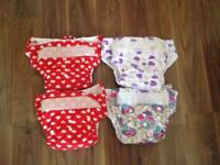 Little bloom reusable nappies /cloth nappies