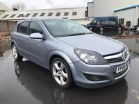 2008 VAUXHALL ASTRA SRI 1.9 DIESEL AUTOMATIC 5dr # FULL BLACK LEATHER SEATS # LADY OWNER # CAT D