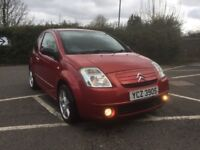 Great car 10 months mot £550 cheap insurance and tax
