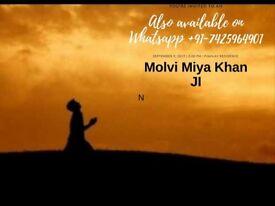 Wazifa for Muslim Girl Marriage +91-7425964901 (Canada)