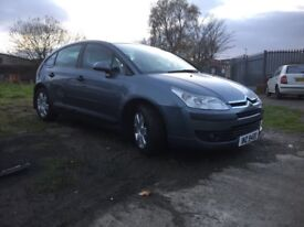 Citroen C4, 1 Years MOT