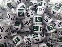 Pigeon rings with PAKISTAN LFAG 7mm and 8mm available
