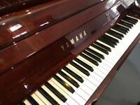 2005 Yamaha V124N Modern Upright Piano Professional Level - Mahogany - free delivery 5Yr warranty