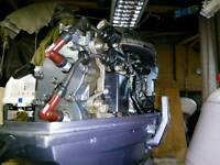 Yamaha 30hp 2 stroke outboard engine