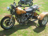 Yamaha XJ750 Maxim J Trike