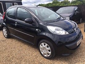 PEUGEOT 107 1.0 12V URBAN 5DR 2006 * IDEAL FIRST CAR * CHEAP INSURANCE * ONLY £20 ROAD TAX A YEAR