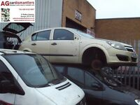 mk5 astra breaking for spares