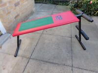 Weight traing bench