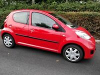 2012 Peugeot 107 - ONLY 26K MILES, PERFECT 1ST CAR, LOW INSURANCE AND TAX