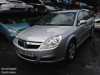 2006 Vauxhall Vectra 1.9 CDTi Life 120 5dr z 157 2au BREAKING FOR SPARES