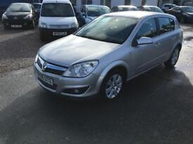 58 VAUXHALL ASTRA 1.6 LOW MILEAGE