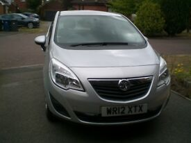 Vauxhall MERIVA IN EXCELLENT CONDITION