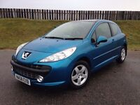 2008 PEUGEOT 207 CEILO 1.4 8V - 45K MILES - 5 STAR SAFETY RATING - GREAT SPEC - 3 MONTHS WARRANTY