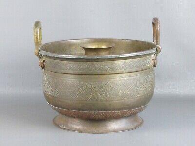 Antique Jar Eastern Brass & Copper Beat Engraved Period Xx Century