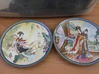 2 Chinees Plates