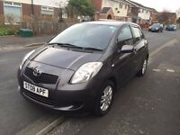 2008 Toyato Yaris 1.3 5 door. Low mileage, Excellent condition!