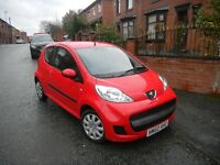 PEUGEOT 107 1.0 URBAN 60 REG 2011 RED 3 DOOR LOW MILEAGE 2 OWNER £20 YEARLY TAX 12 MONTHS MOT