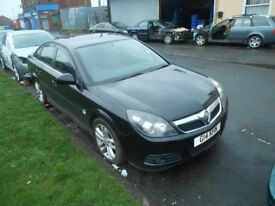 Vauxhall Vectra C 1.9 cdti manual breaking for parts & spares