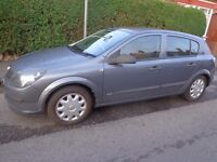 2007 1 owner 6 speed vauxhall astra runs+drives well BUT DOES NOT GO INTO REVERSE