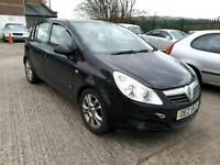 VAUXHALL CORSA 1.2SXI PETROL COMPLETE CAR FOR BREAKING FOR PARTS