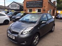 Toyota Yaris 1.3 5dr Full service history and low mileage