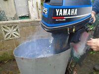YAMAHA 25HP OUTBOARD BOAT ENGINE