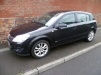 VAUXHALL ASTRA AUTOMATIC 2007 REG, FULL MOT, FULL SERVICE HISTORY, HPi CLEAR, HALF LEATHER & AIR CON