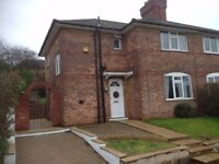 Double Bedroom Available To Rent in Sherwood House Share