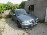Rover 45 Impression S
