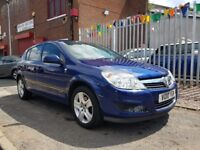 Vauxhall Astra 1.4 5 DOOR**ONE OWNER**SERVICE HISTORY**LOW INSURANCE GROUP**VERY ECONOMICAL