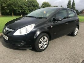 Vauxhall Corsa 1.3 diesel ( 58 reg px welcome