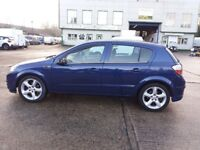 2006 Vauxhall Astra Automatic drive superb
