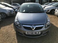 VAUXHALL CORSA 1.4 i 16v SXi HATCH 3DR 2006(56)*IDEAL FIRST CAR* CHEAP INSURANCE*EXCELLENT CONDITION