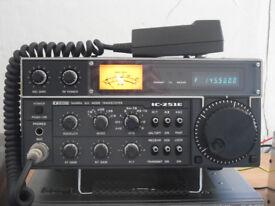 Icom IC-251 E 2m all mode base transceiver / radio