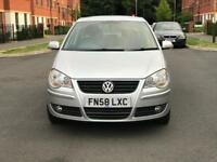 LOW INSURANCE GROUP VOLKSWAGEN POLO MATCH 70, 5 DOOR HATCHBACK 1.2 PETROL