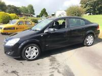 VAUXHALL ASTRA 1.6 TWINPORT AUTOMATIC 2008 ***SOUTHERN IRISH REGISTERED*** ONLY 58000 MILES***