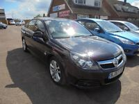 2006 06 vauxhall vectra 1.9 diesel sri 6 speed, just in awaiting valet. 30 + cars in stock.