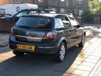 Immaculate Condition Vauxhall Astra Design