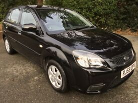 Kia Rio Strike - 1.5 Diesel - £30 road tax.